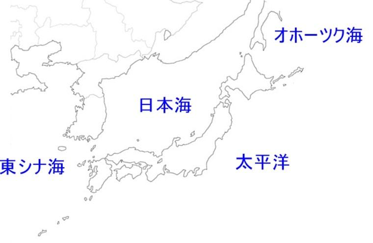 日本の周囲の海